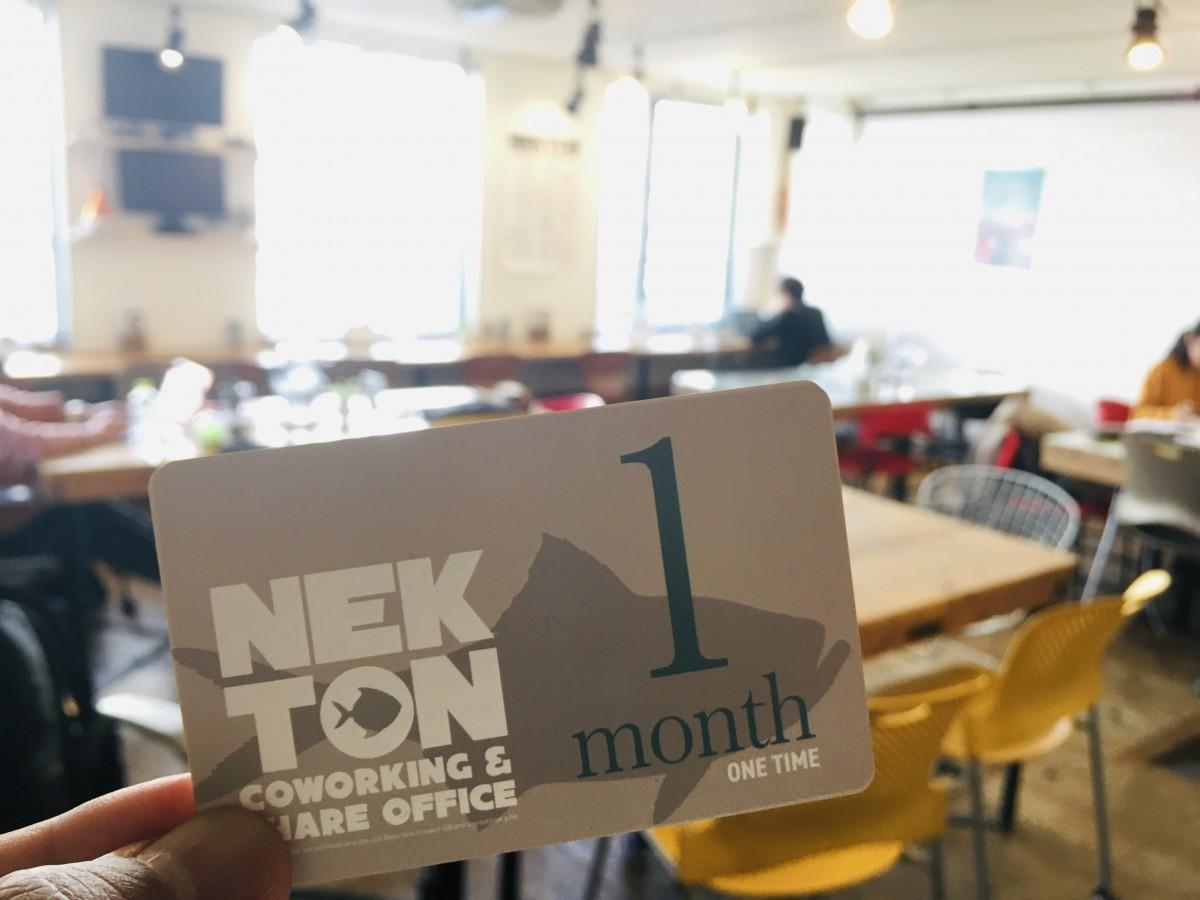 コロナウイルス=COVID-19対策の臨時プランを発表したNEKTON coworkingの一号店「NEKTON FUJISAWA」店内。撮影した臨時チケットは系列3店舗のどこでも使える。