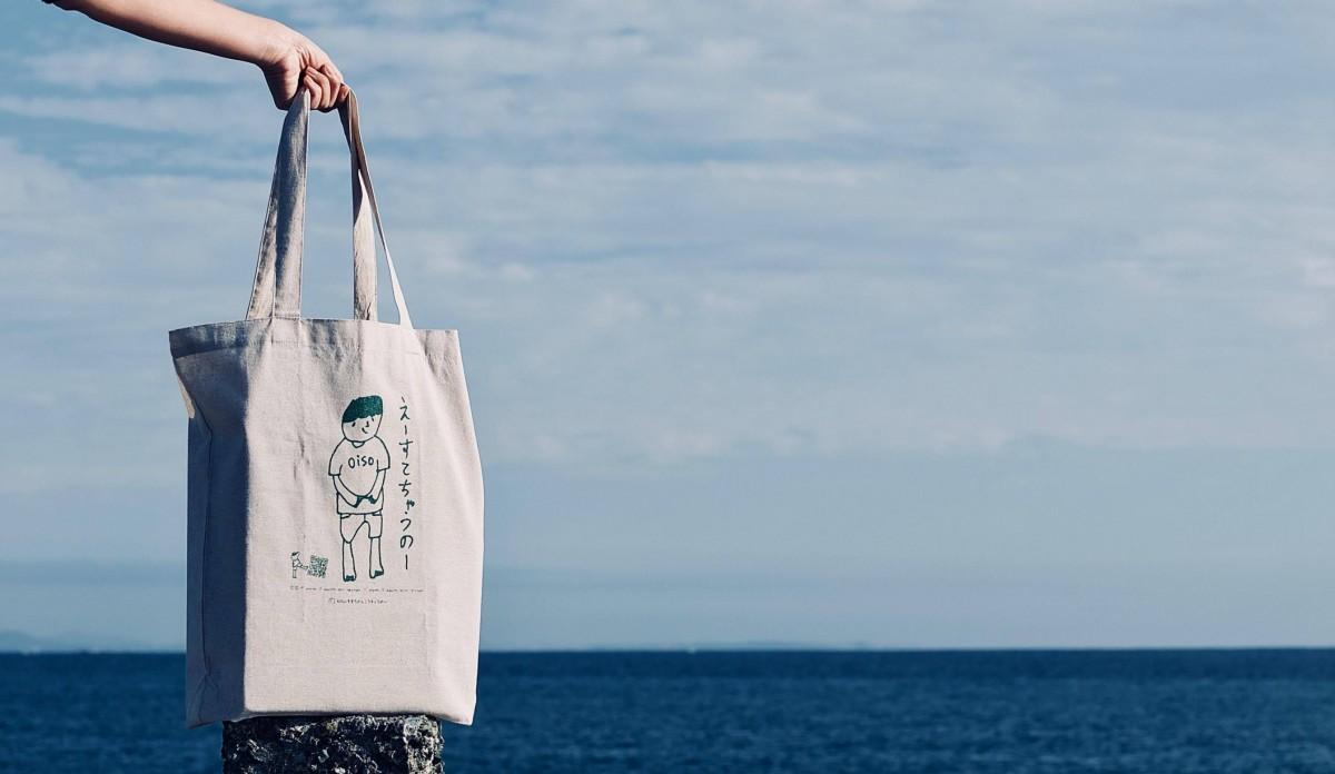 大磯在住アーティストによるデザインの「コウタロウ」君が描かれたエコバッグ