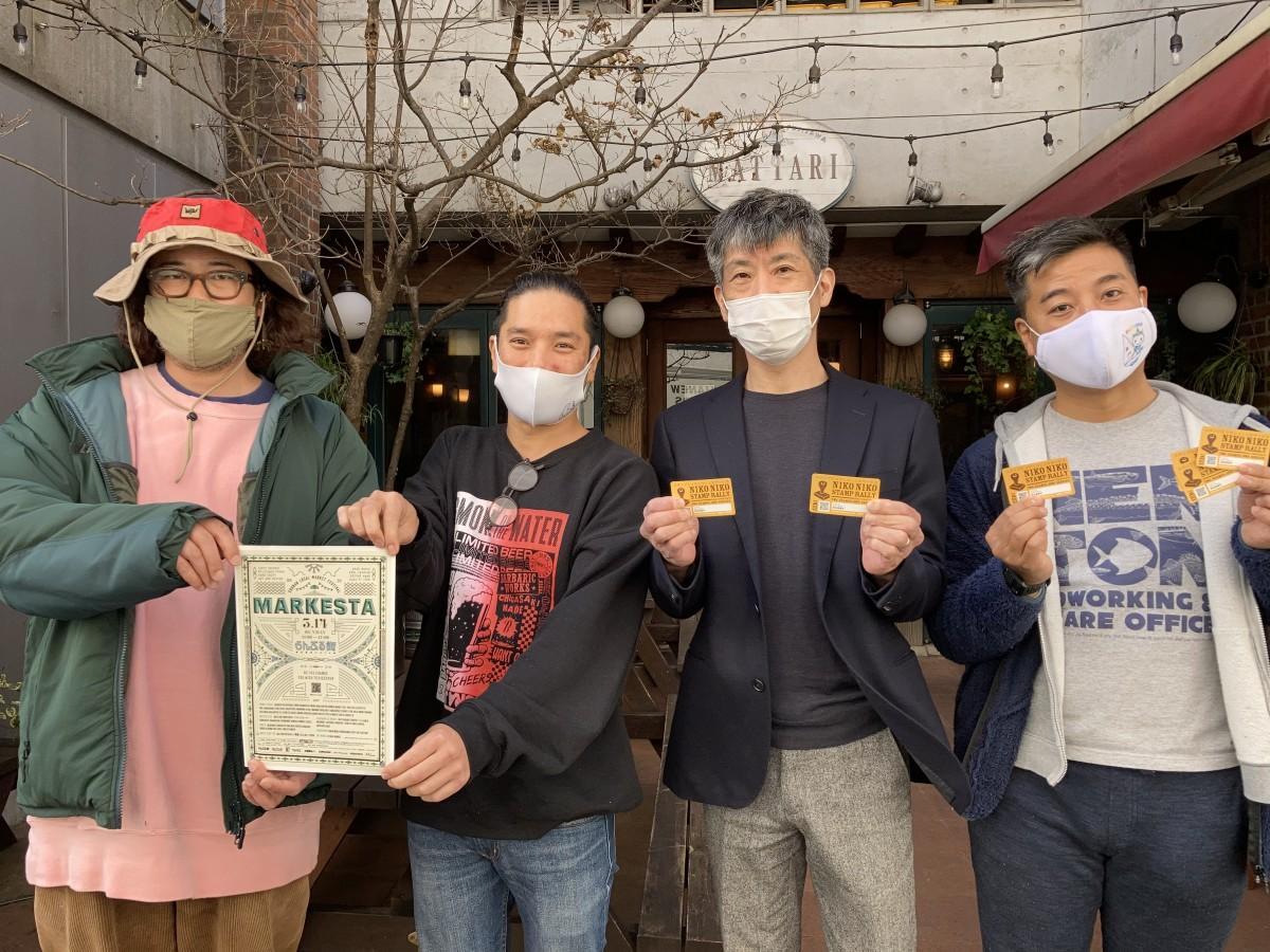 左からマーケスタ実行委員の小柳さん、髙橋さん、商店会長の小栗さん、商店会理事の三浦さん