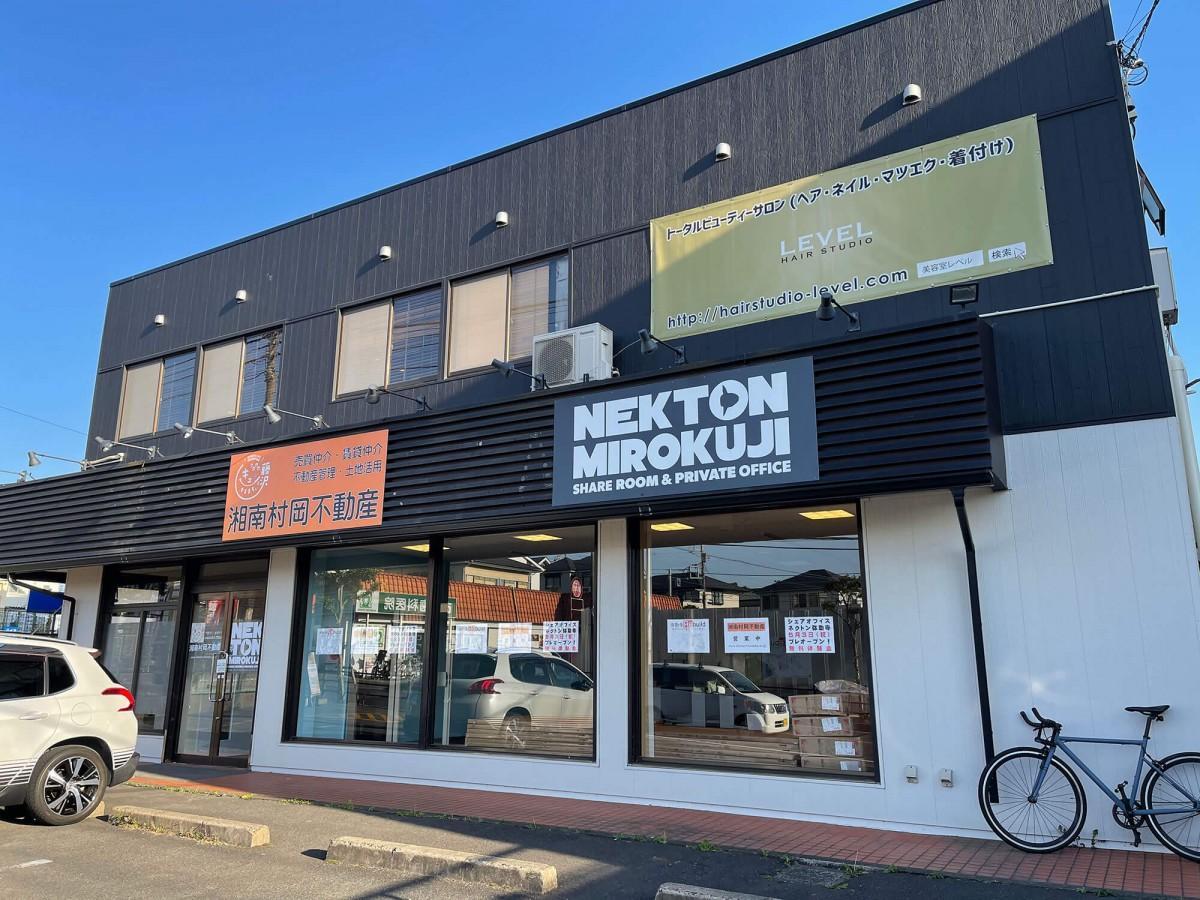 レンタルオフィス「NEKTON MIROKUJI」の外観 ロゴの中には「まんぼう」が