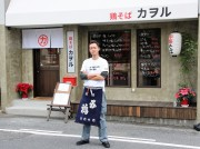 周南市栄町にラーメン店「鶏そばカヲル」 黄金色に透き通る「清湯スープ」で