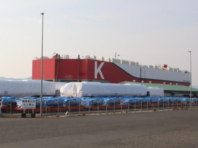 大型自動車輸送船「グローバル・ハイウェイ号」