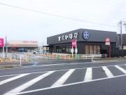 「イオンタウン周南久米」に新規12店 「GU」「宮脇書店」「ダイソー」など