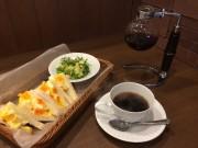 イオンタウン周南久米に「倉式珈琲店」 サイフォン式コーヒーを提供