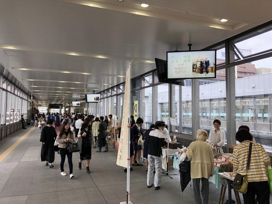 徳山駅南北自由通路でのイベントの様子