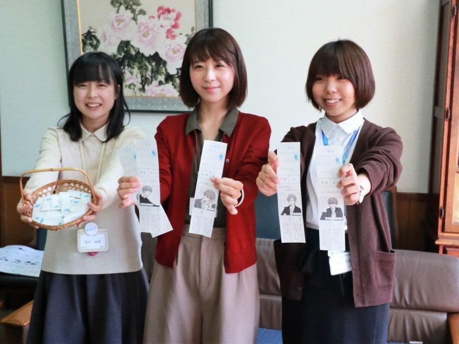 開運女子部のメンバー