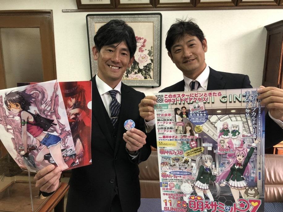 萌えサミット実行委員会代表の今治総一郎さん(右)と実行委員長の大庭信介さん(左)
