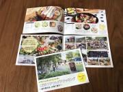 下松の食材と観光情報発信 「アウトドアクッキングレシピブック」完成