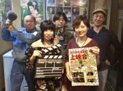 下松の自主映画製作グループが上映会 最新作のSFサスペンスコメディーも