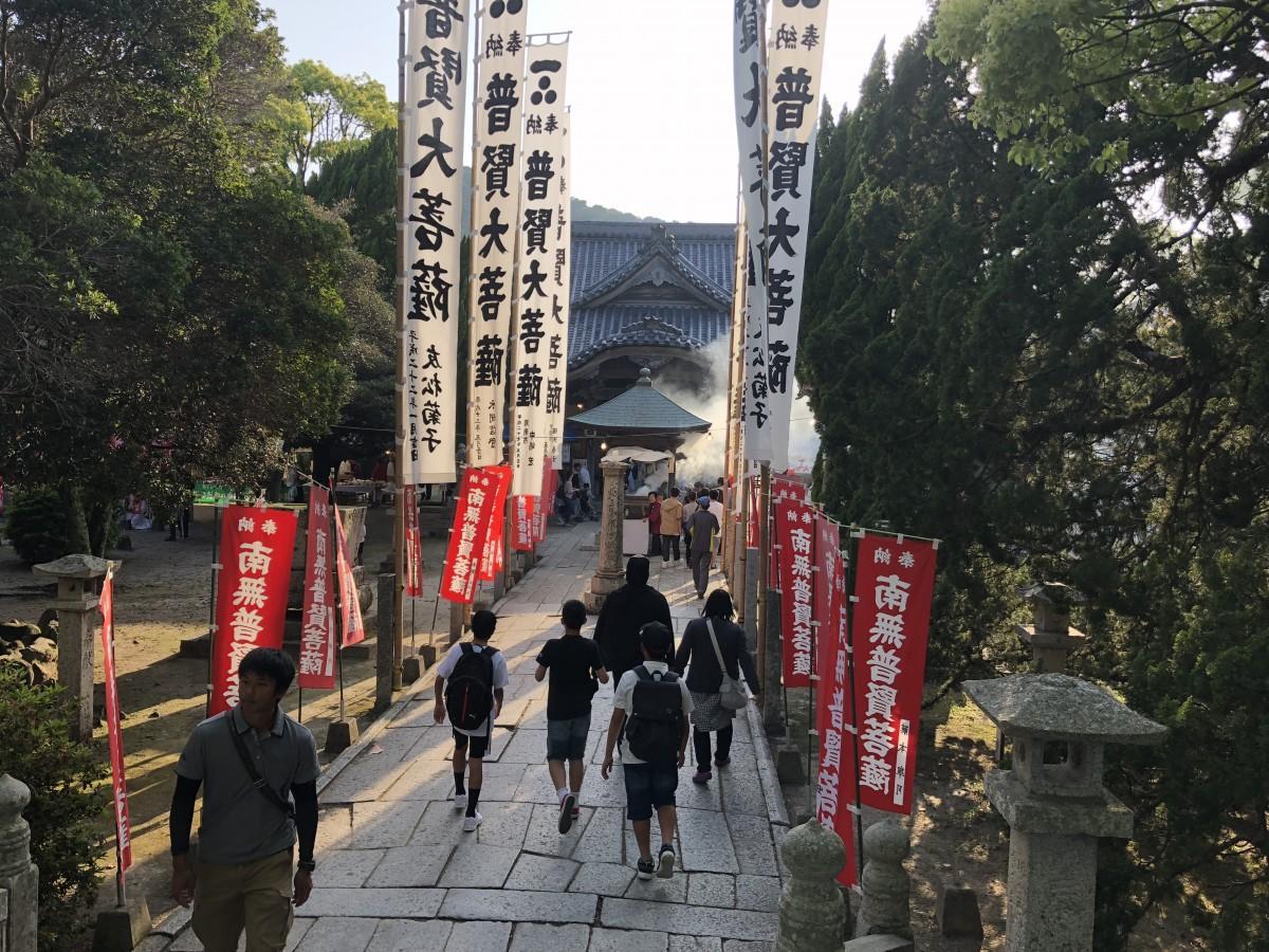 普賢寺境内の様子