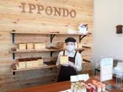 イオンタウン周南久米に食パン専門店 「専門店だからできる味」と価格にこだわり
