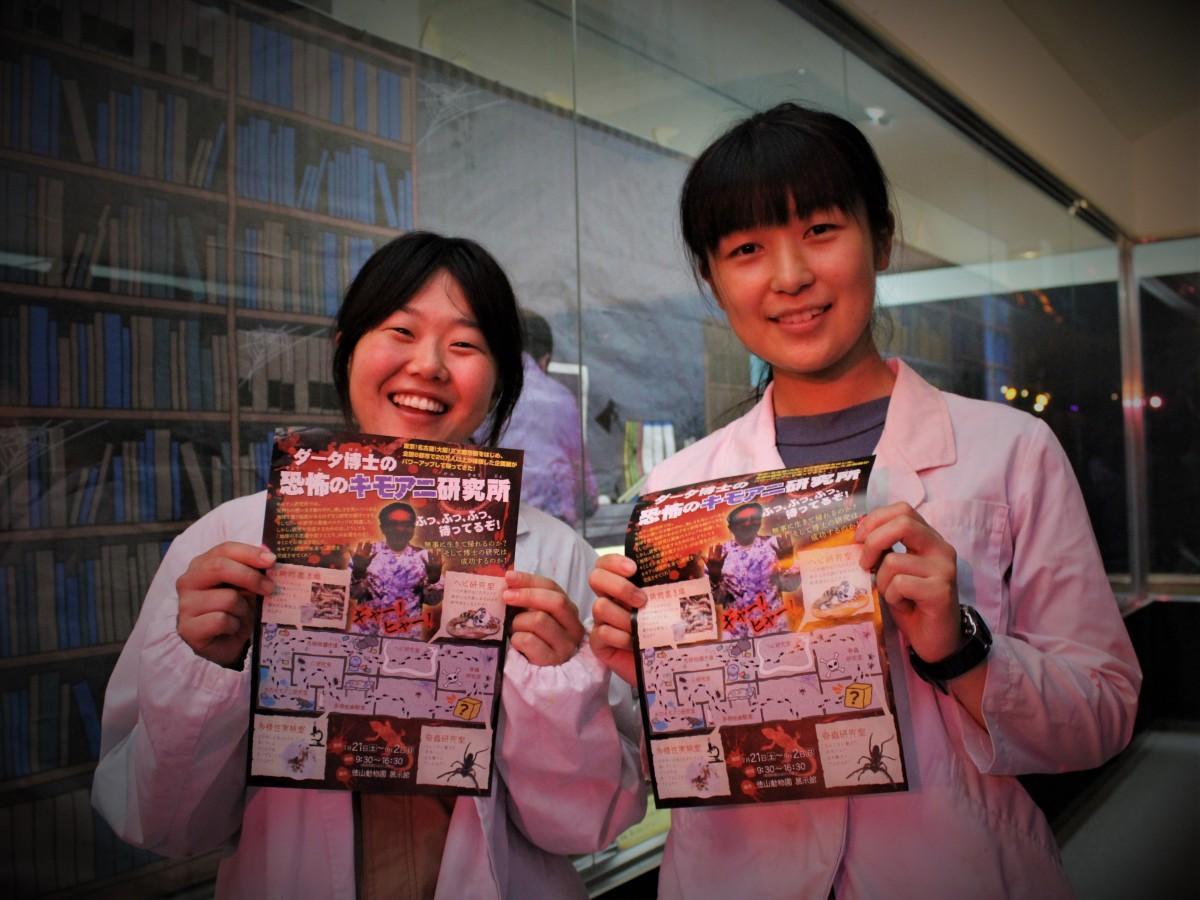 研究員に扮し、来場を呼び掛ける小柳津さんと佐藤さん