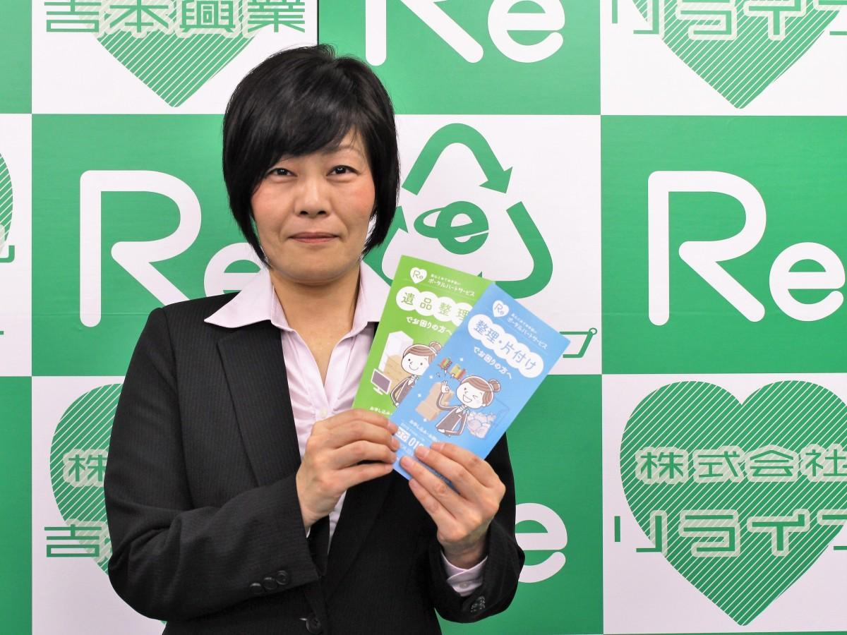ポータルハートサービスの篠田直美社長