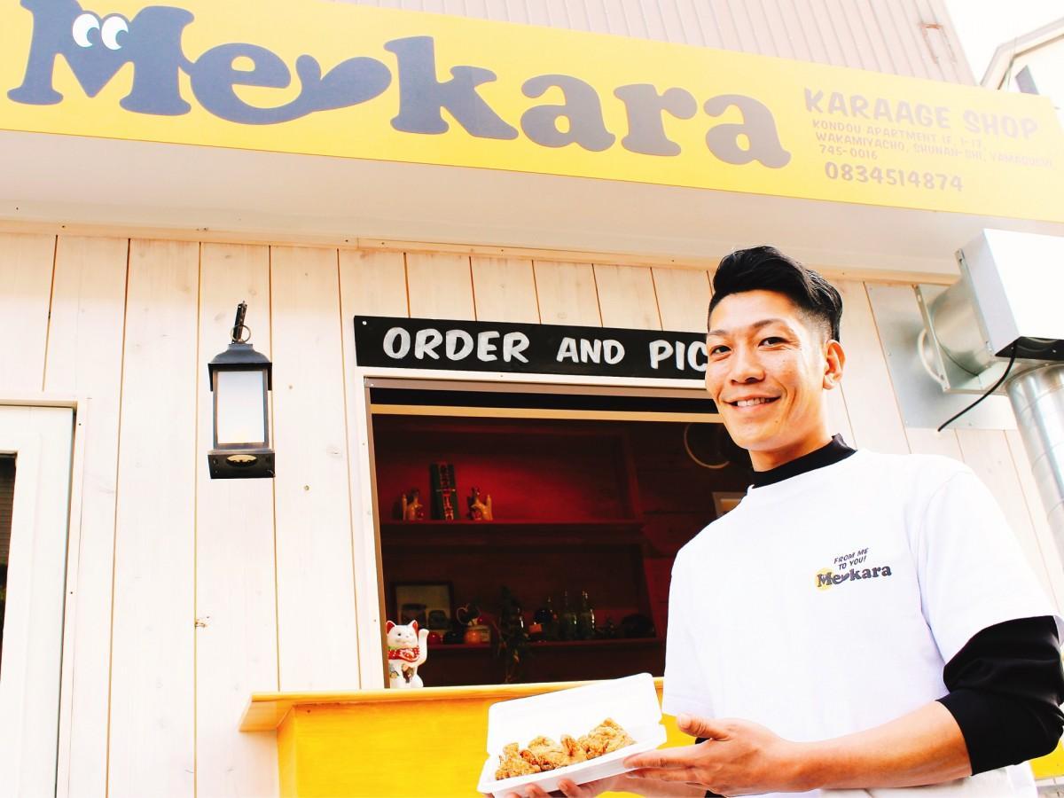 「Me kara(ミーカラ)」の店主、櫻井さん