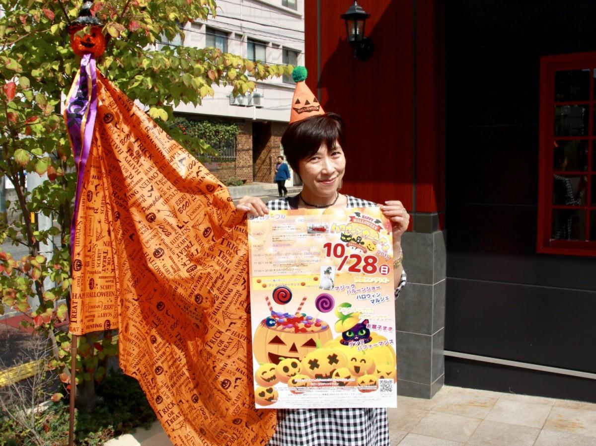「新町ジャンクション」代表の松森賀子さん