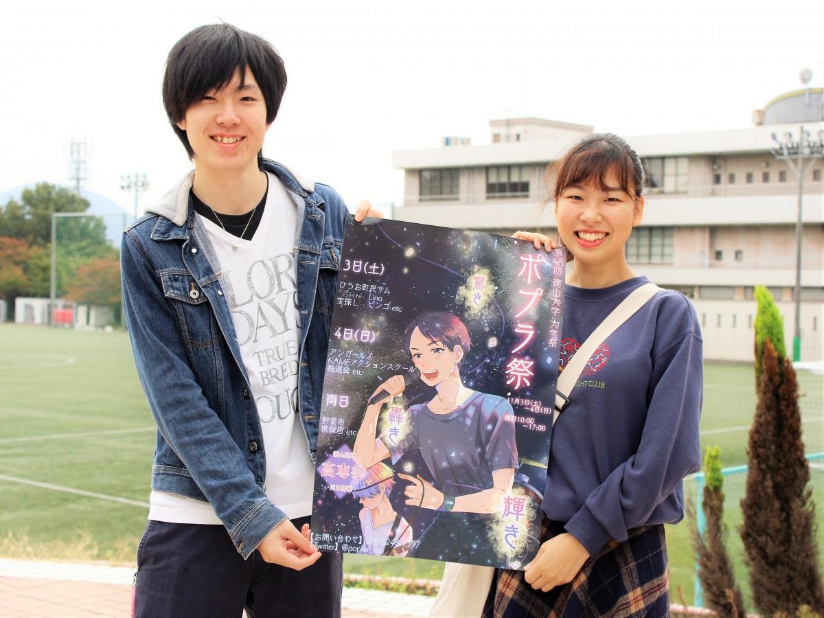 来場を呼び掛ける実行委員長の丸山慎太郎さん(左)