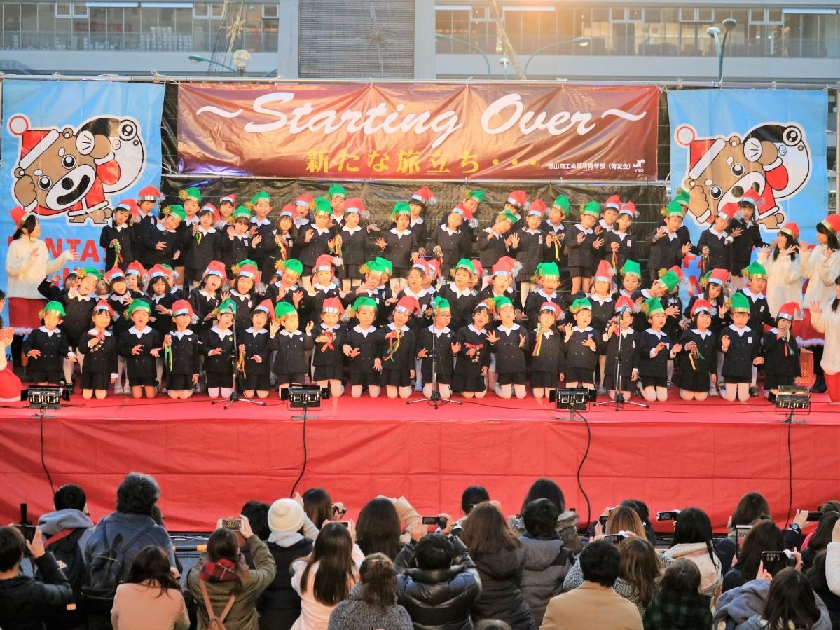 「ファンタジックナイト」昨年の様子・園児らによる合唱