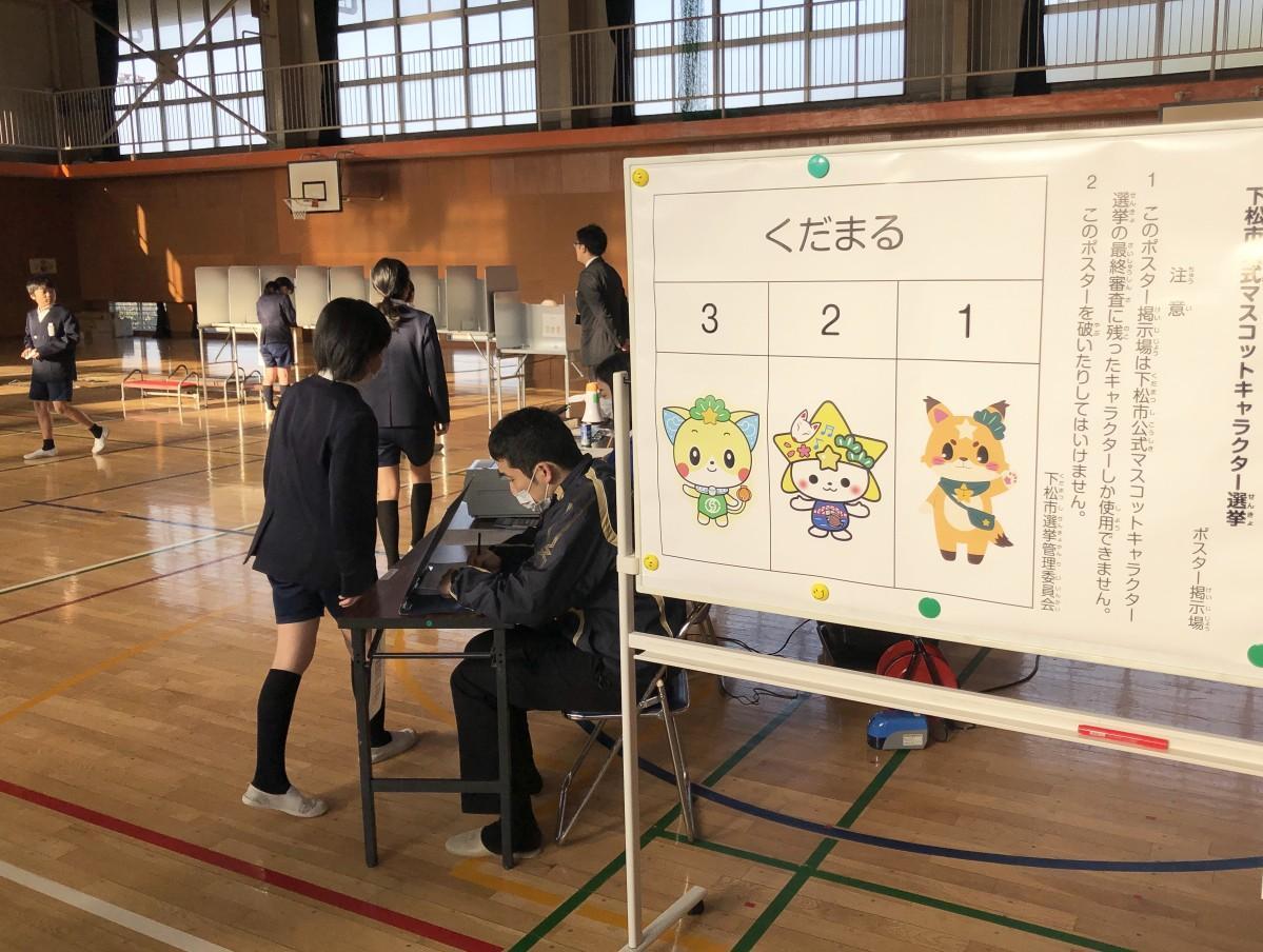 投票する児童ら