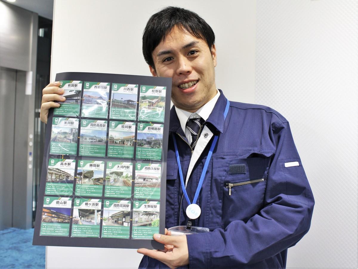 オリジナルカードホルダーを持つ周南市都市政策課の武居さん