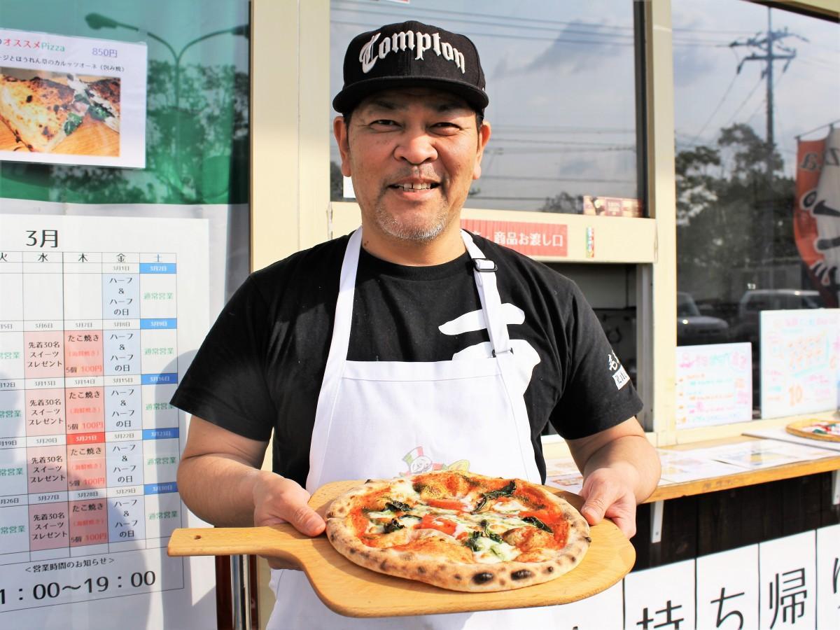 ピザを手に来店を呼び掛ける倉本さん