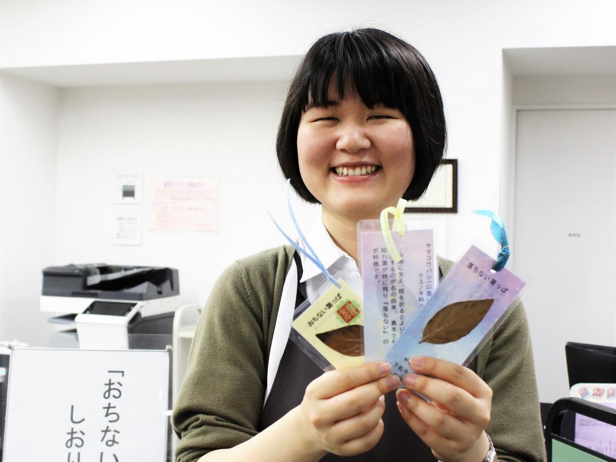 「落ちない葉っぱのしおり」をPRする図書館職員の市山寛子さん