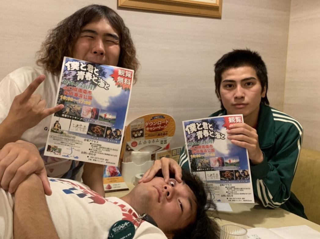 青春ジャンキーのボーカル佐伯さん(左)、リーダーでギターの藤井さん(右)、ドラムの宰原さん(下)