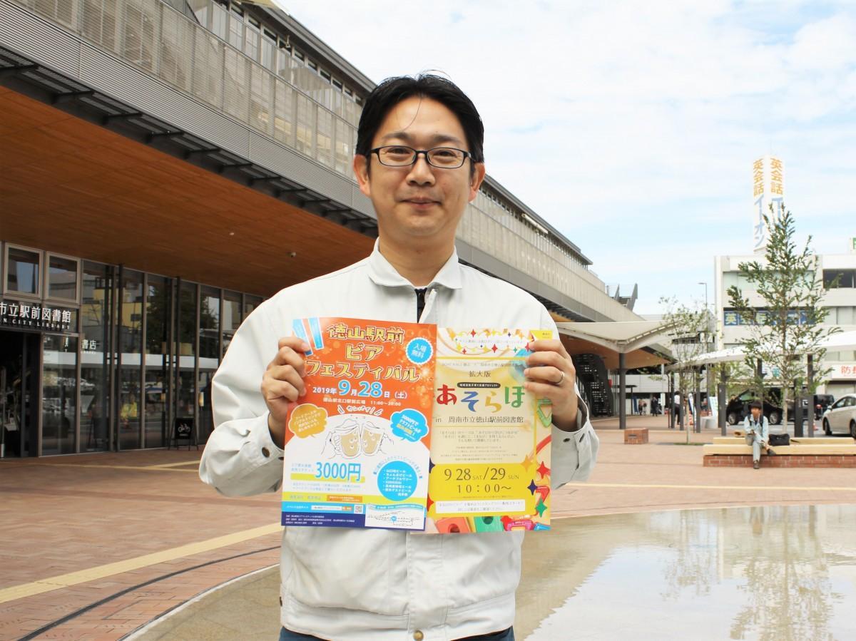 徳山駅北口駅前広場で来場を呼び掛ける石田さん