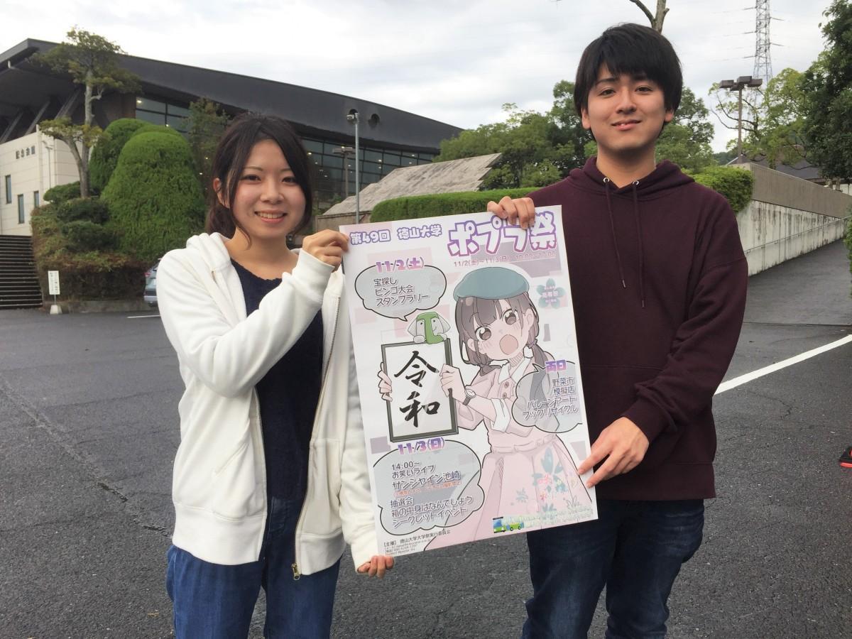 来場を呼び掛ける橋本さんと中村さん(左)