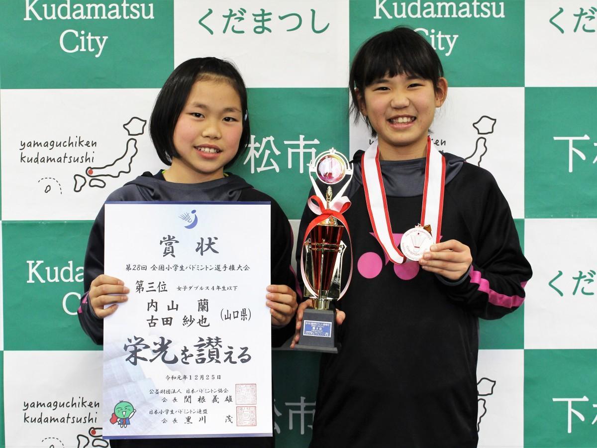 全国大会で3位入賞を果たした内山選手と古田選手(右)