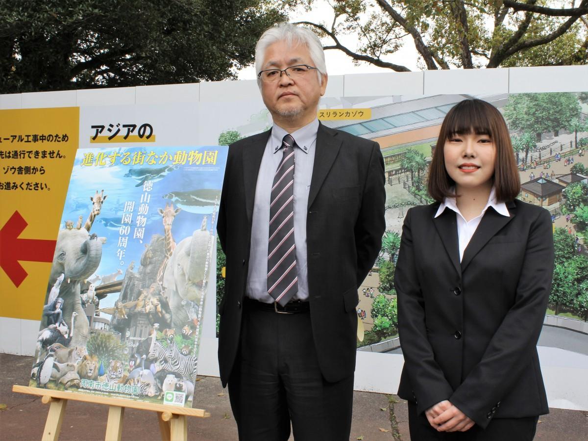 (左から)最優秀賞に選ばれた三分一さんと豊田さん