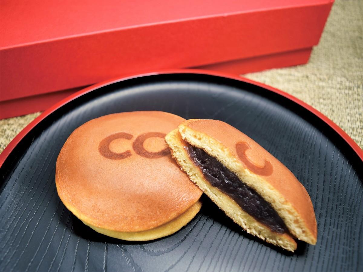 「CC」と刻印された「どら焼きCC(CHI CHI DORA)」