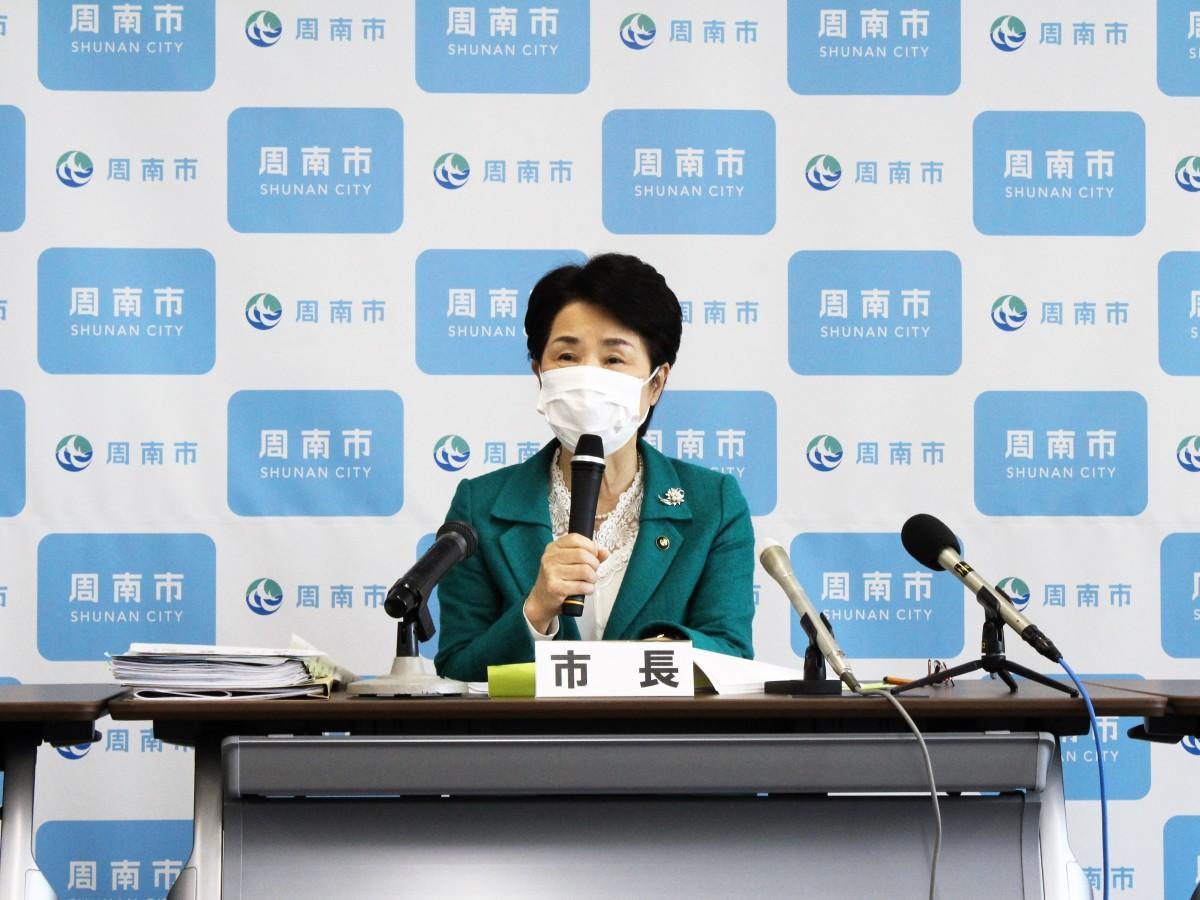 独自支援策を発表する藤井周南市長