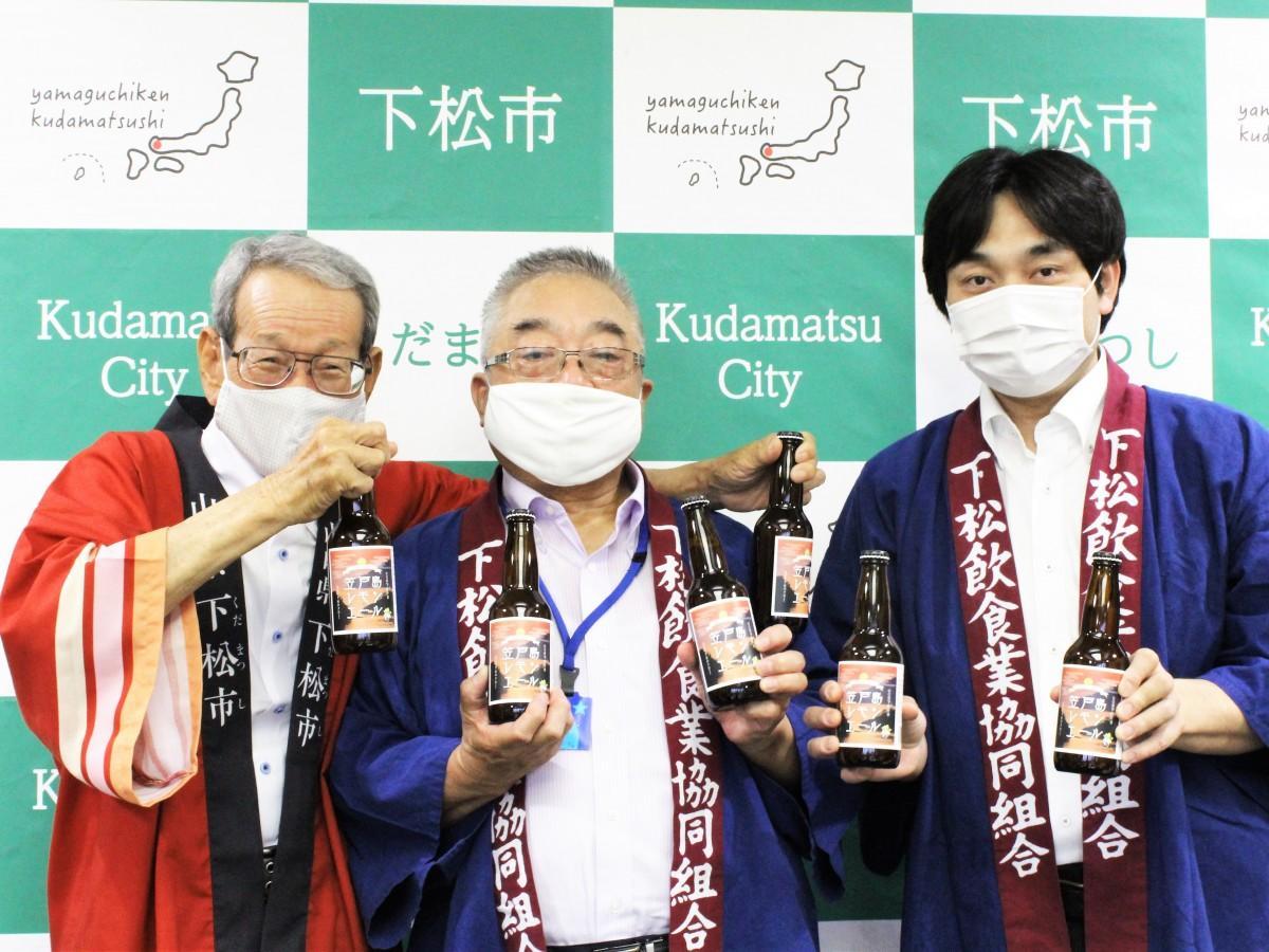 「笠戸島レモンエール」をPRする守田さん(左)と原田さん(中)