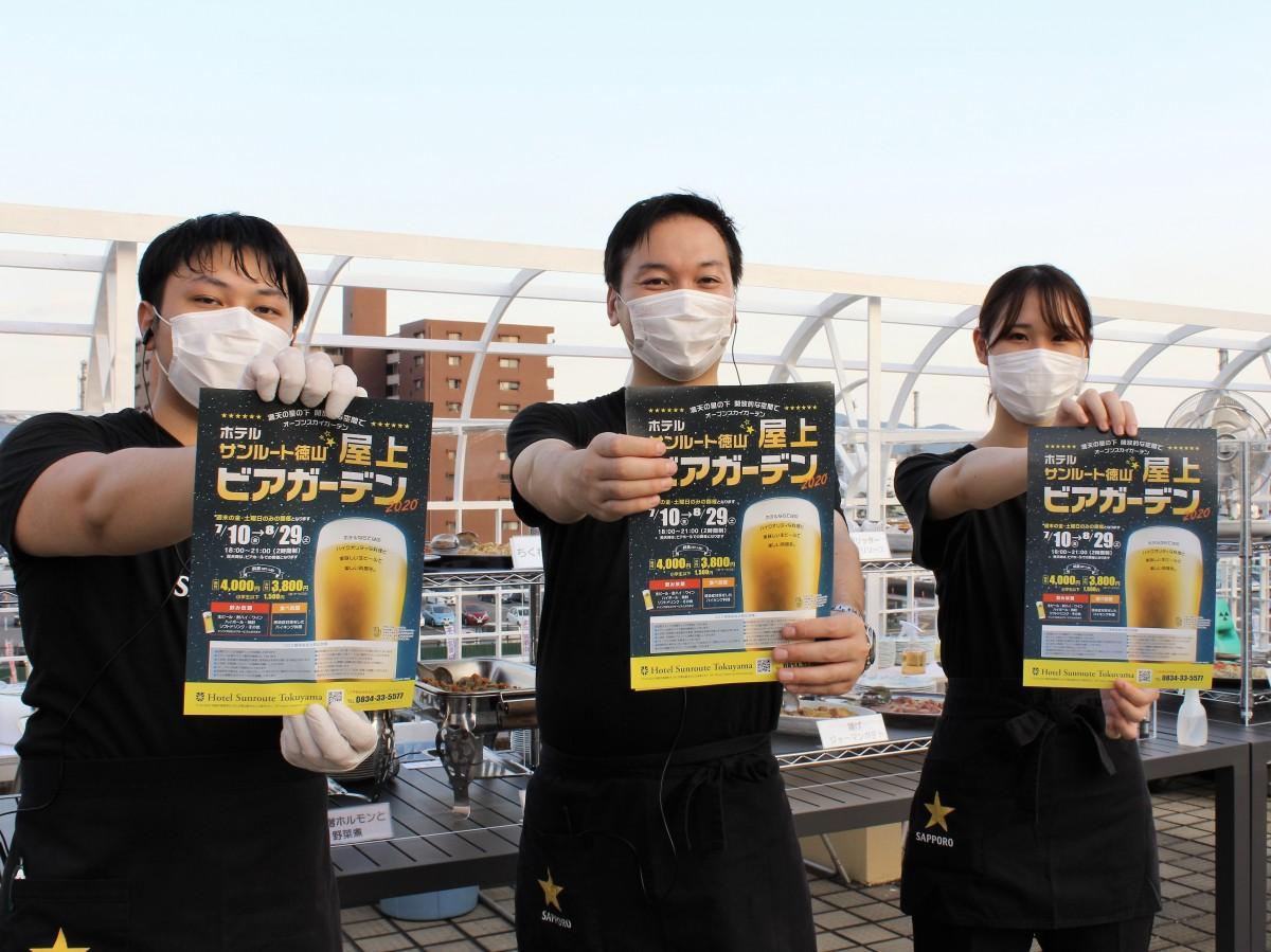 来場を呼び掛けるスタッフと森田さん(中央)