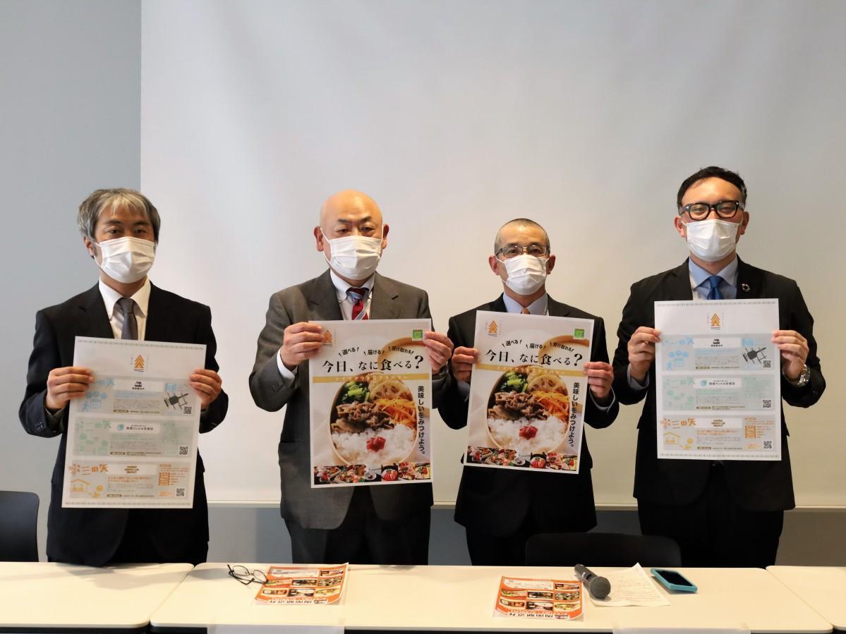 「三本の矢プロジェクト」のメンバーと「まちあい徳山」の河村さん(右)