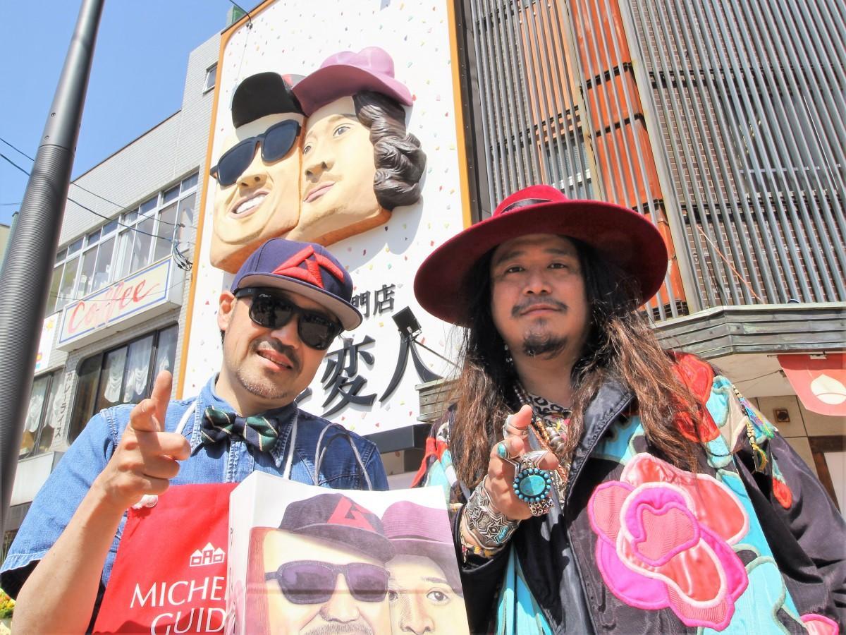 左から「奇人」こと川端社長と「変人」こと岸本さん