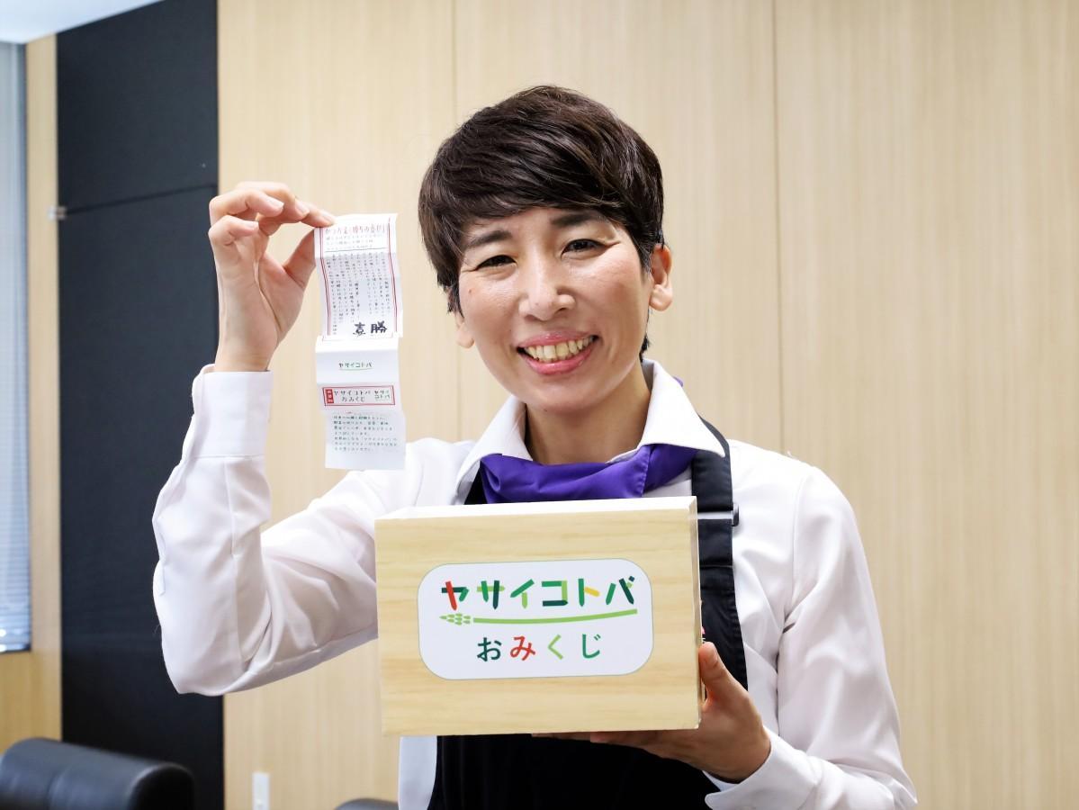 「野菜ソムリエアワード」で金賞を受賞した西川さん