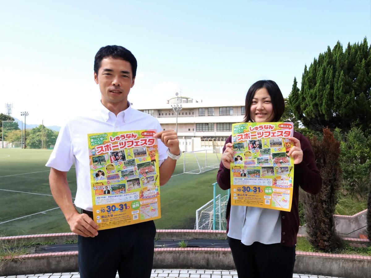 参加を呼び掛ける小野さん(左)