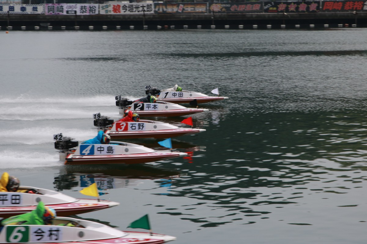 ニュース ボート レース