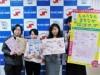 徳山商工会議所が「まちなか探訪マップ」作成 女性目線で編集、特集は「老舗喫茶店」