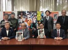 下松「きつねの嫁入り」ガイドブック発行へ 70周年記念で全国発信