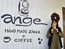 光市で「光HAPPYマルシェ」 ハンドメード作家70組の作品が当たるビンゴ大会も