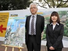 徳山動物園で「60周年記念ポスター」表彰式 休園明け、ツヨシの献花台設置も