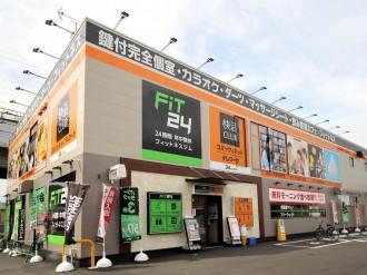 周南・久米に複合カフェ「快活CLUB」 24時間営業のフィットネスジム併設も