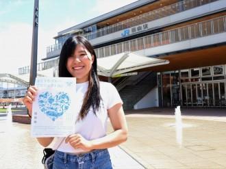 徳山駅前で「せとうちブループロジェクト」 ヨットやセーリングの疑似体験も