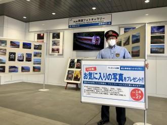 徳山駅で「鉄道フォトギャラリー」 抽選でお気に入りの列車写真進呈