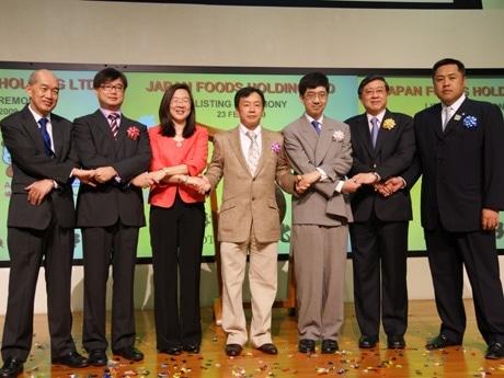 23日に新規株式公開を公開した「ジャパンフード・ホールディングス」。中央はマネージング・ディレクターの高橋研一さん