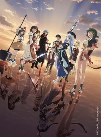 日本とシンガポールで同日放送されるアニメ「ティアーズ・トゥ・ティアラ」 ©ANIMAX ASIA