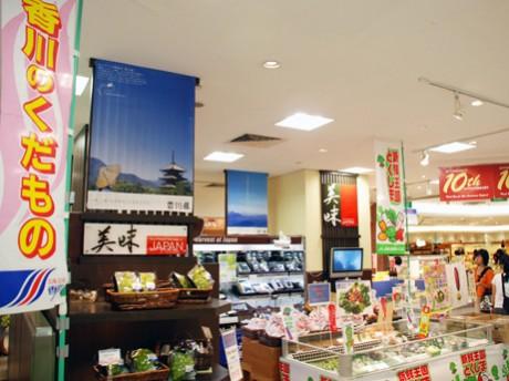 伊勢丹シンガポール・スコッツ店で開催中の「四国フェア」