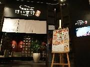 エビラーメン「けいすけ」、シンガポールに海外初出店